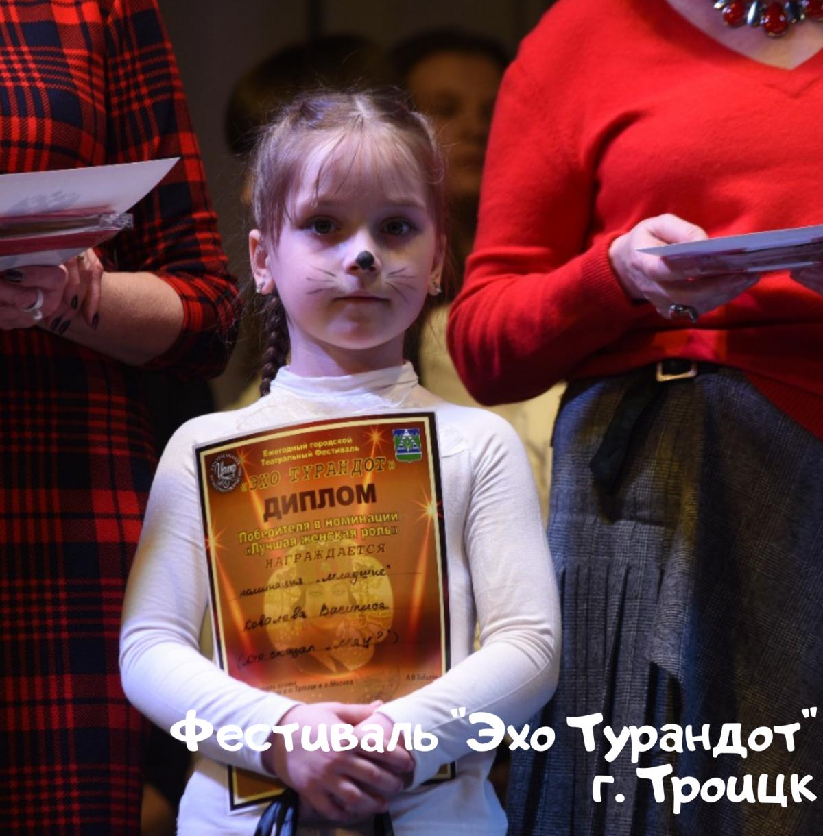 Фестиваль эстрадной песни _Музыка, Виват!_ 2021 год (45)